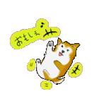 ゆる~い秋田犬スタンプ*秋田弁*(個別スタンプ:10)