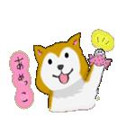 ゆる~い秋田犬スタンプ*秋田弁*(個別スタンプ:12)