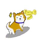 ゆる~い秋田犬スタンプ*秋田弁*(個別スタンプ:14)