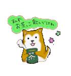 ゆる~い秋田犬スタンプ*秋田弁*(個別スタンプ:15)