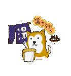 ゆる~い秋田犬スタンプ*秋田弁*(個別スタンプ:19)