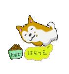 ゆる~い秋田犬スタンプ*秋田弁*(個別スタンプ:20)