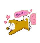 ゆる~い秋田犬スタンプ*秋田弁*(個別スタンプ:22)