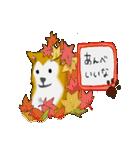 ゆる~い秋田犬スタンプ*秋田弁*(個別スタンプ:24)