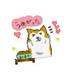 ゆる~い秋田犬スタンプ*秋田弁*(個別スタンプ:28)