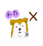 ゆる~い秋田犬スタンプ*秋田弁*(個別スタンプ:30)