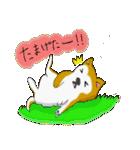 ゆる~い秋田犬スタンプ*秋田弁*(個別スタンプ:32)