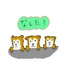ゆる~い秋田犬スタンプ*秋田弁*(個別スタンプ:39)