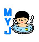 エア☆ラインすたんぷ(個別スタンプ:11)