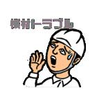 エア☆ラインすたんぷ(個別スタンプ:16)