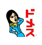 エア☆ラインすたんぷ(個別スタンプ:19)