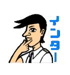 エア☆ラインすたんぷ(個別スタンプ:20)