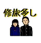 エア☆ラインすたんぷ(個別スタンプ:23)