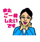 エア☆ラインすたんぷ(個別スタンプ:25)