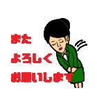 エア☆ラインすたんぷ(個別スタンプ:26)