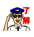 エア☆ラインすたんぷ(個別スタンプ:27)