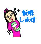 エア☆ラインすたんぷ(個別スタンプ:28)