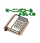 エア☆ラインすたんぷ(個別スタンプ:31)