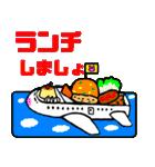 エア☆ラインすたんぷ(個別スタンプ:32)