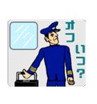 エア☆ラインすたんぷ(個別スタンプ:33)