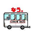 エア☆ラインすたんぷ(個別スタンプ:36)