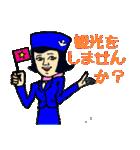 エア☆ラインすたんぷ(個別スタンプ:37)