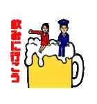 エア☆ラインすたんぷ(個別スタンプ:38)