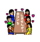 エア☆ラインすたんぷ(個別スタンプ:40)