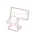 レトロなりぼんうさぎ(個別スタンプ:05)