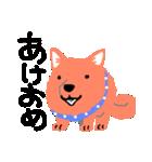 僕は 新年犬。(個別スタンプ:01)