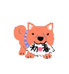 僕は 新年犬。(個別スタンプ:02)