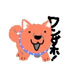 僕は 新年犬。(個別スタンプ:03)