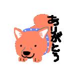 僕は 新年犬。(個別スタンプ:05)