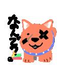 僕は 新年犬。(個別スタンプ:06)