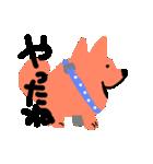 僕は 新年犬。(個別スタンプ:07)