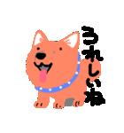 僕は 新年犬。(個別スタンプ:09)