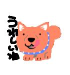 僕は 新年犬。(個別スタンプ:10)