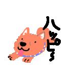 僕は 新年犬。(個別スタンプ:12)