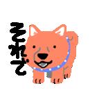 僕は 新年犬。(個別スタンプ:16)