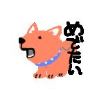 僕は 新年犬。(個別スタンプ:23)