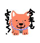僕は 新年犬。(個別スタンプ:24)