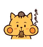 どんどんぐりのリス(個別スタンプ:01)