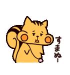 どんどんぐりのリス(個別スタンプ:03)