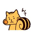 どんどんぐりのリス(個別スタンプ:04)