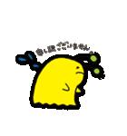 moon ~敬語&クリスマス・お正月~(個別スタンプ:7)