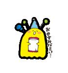 moon ~敬語&クリスマス・お正月~(個別スタンプ:9)