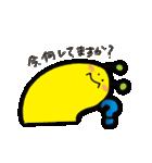 moon ~敬語&クリスマス・お正月~(個別スタンプ:15)