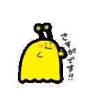 moon ~敬語&クリスマス・お正月~(個別スタンプ:16)