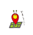 moon ~敬語&クリスマス・お正月~(個別スタンプ:18)