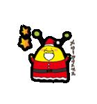 moon ~敬語&クリスマス・お正月~(個別スタンプ:37)